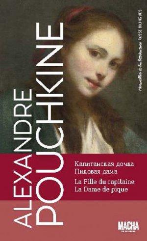 La Fille du Capitaine - La Dame de Pique - macha publishing - 9782374370477 -