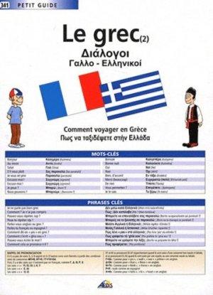 Grec, Comment voyager en Grèce - aedis - 9782842596682 -