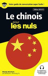 Guide de Conversation Chinois pour les Nuls - first  - 9782412033951 -