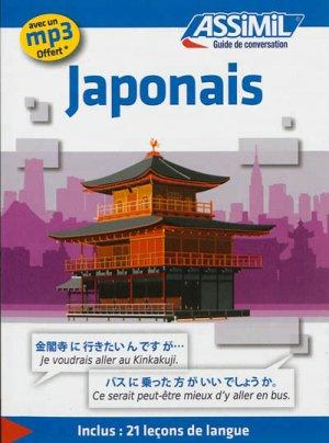 Guide de Conversation Japonais - assimil - 9782700505481