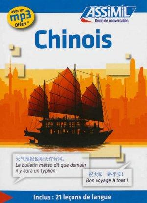 Guide de conversation Chinois - assimil - 9782700505733 -