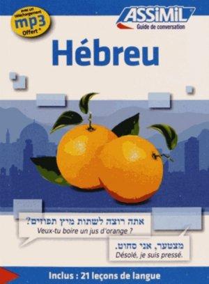 Guide de Conversation Hébreu - assimil - 9782700506068