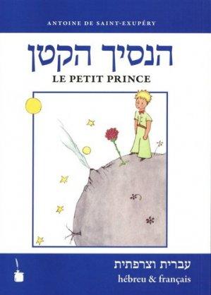 Le Petit Prince en Hébreu / Français - tintenfaß - 9783946190950 -