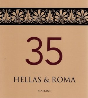 Hellas et Roma 35 - slatkine - 9782051028431 -