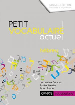 HEBREU PETIT VOCABULAIRE ACTUEL  - OPHRYS - 9782708015005 -
