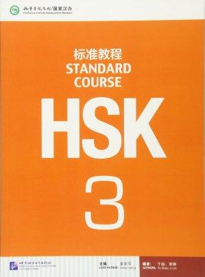 HSK Standard Course 3 - institut des langues beijing - 9787561938188 -