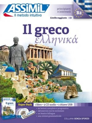 Il Greco (superpack USB) - assimil - 9788885695252 -