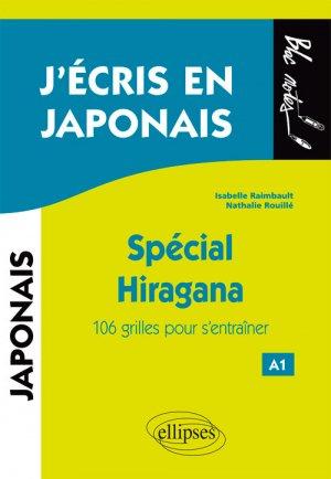 J'écris en japonais : spécial hiragana - ellipses - 9782340025059 - kanji, kanjis, diko, dictionnaire japonais, petit fujy
