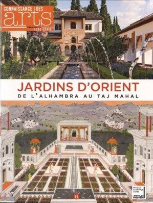 Jardins d 39 orient collectif 9782758006824 connaissance - Effroyables jardins histoire des arts ...