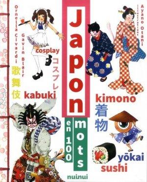 Japon en 100 mots - nuinui - 9782889357468 -
