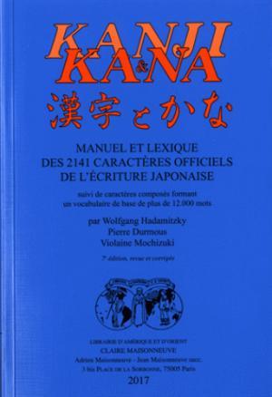 Kanji et Kana - Manuel et lexique des 2141 caractères officiels de l'ecriture japonaise - maisonneuve et larose - 9782720012204 - kanji, kanji japonais, Hiragana japonais, Japonais kanji, hiragana, 7eme edition, kajis, Kanas
