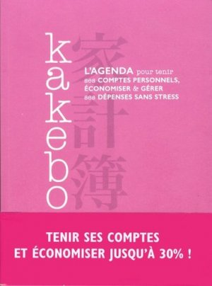 Kakebo - massin / marie claire (éditions) - 9791032303559 -