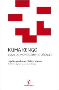 Kuma Kengo - donner lieu  - 9782953209310 -