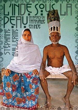 L'Inde sous la peau - Almora - 9782351183137 -