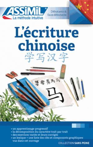 L'Écriture Chinoise - Débutants et Faux-débutants - assimil - 9782700507331 -