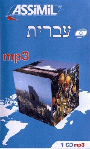MP3 - L'Hébreu - Débutants et Faux-débutants - assimil - 9782700517682 -