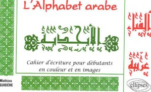 L'Alphabet Arabe - ellipses - 9782729823535