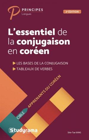 L'Essentiel de la Conjugaison en Coréen - studyrama - 9782759038237 -