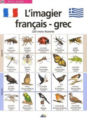 L'imagier français-grec - Aedis - 9782842593070 -