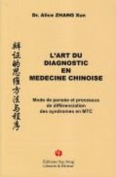 L'Art du diagnostic en médecine chinoise - you feng - 9782842796464