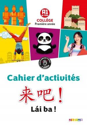 Lai Ba ! 1re année - Cahier d'activités - Didier - 9782278096183 -