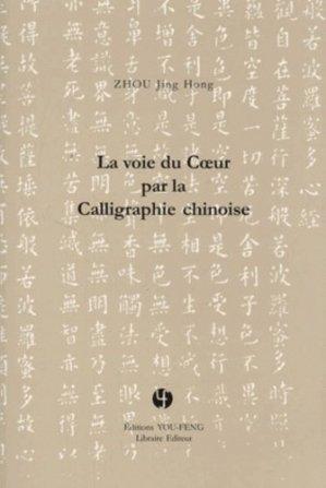 La voie du coeur par la calligraphie chinoise - Editions You Feng - 9782842790547 -