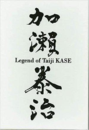 La légende de Taiji Kase - budo - 9782846174404 -
