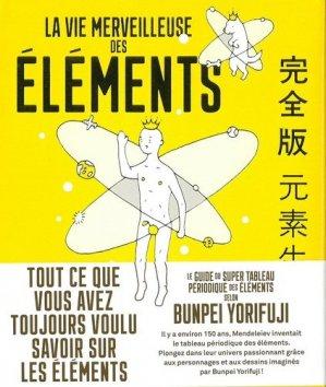 La merveilleuse vie des éléments - B42 - 9782917855959 -