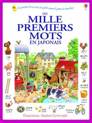 Les mille premiers mots en japonais - usborne - 9781409594000 -