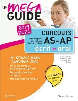Le Méga-Guide - Concours Aide-soignant et Auxiliaire de puériculture 2019/2020 - elsevier / masson - 9782294761232 -