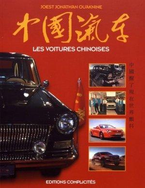 Les voitures chinoises - complicités - 9782351201206 -