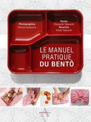 Le manuel pratique du bentô - Agnès Viénot Editions - 9782353260591 -