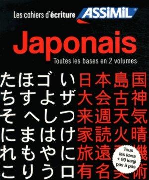 Les Cahiers d'Écriture Japonais : Toutes les Bases en 2 Volumes - assimil - 9782700506471