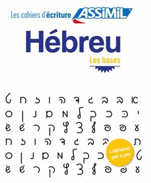 Les Cahiers d'Écriture Hébreux : Les Bases - assimil - 9782700507454 -
