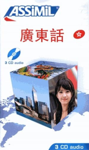 CD - Le Cantonais - Débutants et Faux-débutants - assimil - 9782700517910 -