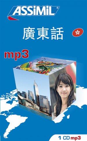 MP3 - Le Cantonais - Débutants et Faux-débutants - assimil - 9782700517927 -