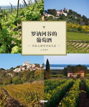 Les vins du Rhône - glenat - 9782723489546 -