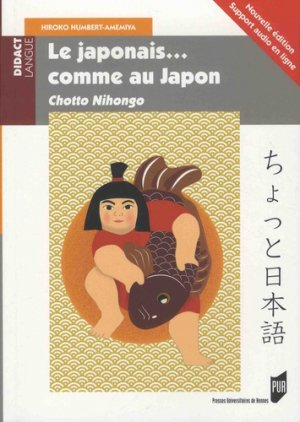 Le japonais... comme au Japon - presses universitaires de rennes - 9782753578173 -
