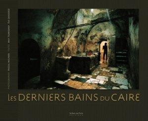 Les derniers bains du Caire - Editions Le Bec en l'air - 9782916073378 -