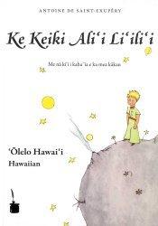 Le Petit Prince en Hawaïen - tintenfaß - 9783943052367