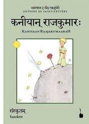 Le Petit Prince en Sanskrit - tintenfaß - 9783946190448