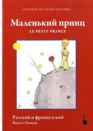 Le Petit Prince en Russe & Français - tintenfaß - 9783946190691 -