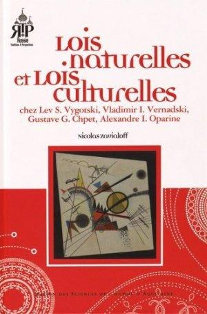 Lois naturelles et lois culturelles - MSHA - 9782858924448 -