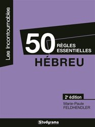 50 règles essentielles hébreu - Studyrama - 9782759027743 -
