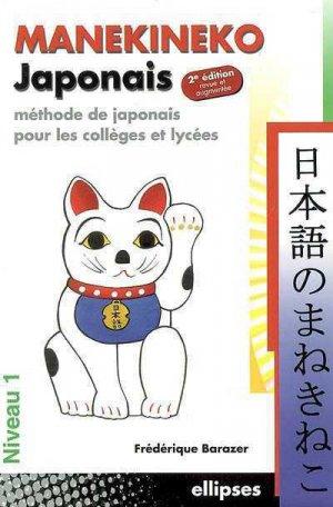 Manekineko - Japonais - ellipses - 9782729832377 -