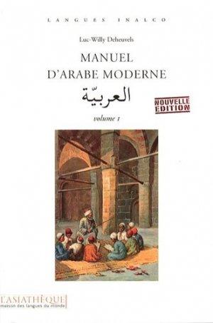 Manuel d'Arabe Moderne Volume 1 - asiathèque - 9782915255775 -