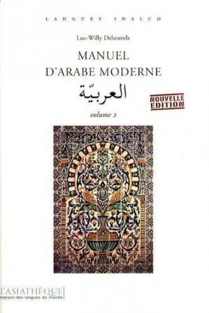 Manuel d'Arabe Moderne Volume 2 - asiathèque - 9782915255805 -