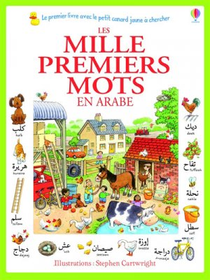 MILLE PREMIERS MOTS ARABES  - USBORNE - 9781409594017 -
