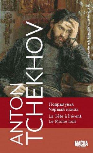 Le Moine noir ; Tête à l'évent - Macha Publishing - 9782374370460 -