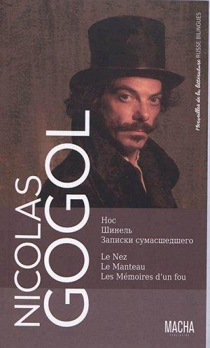 Le Nez - Le Manteau - Les Mémoires d'un Fou - macha publishing - 9782374370453 -